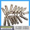 销售微型不锈钢高压过滤器内螺纹精密气体过滤器