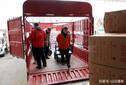 成都上門搬運衣服行李箱包上下樓裝卸貨工人圖片