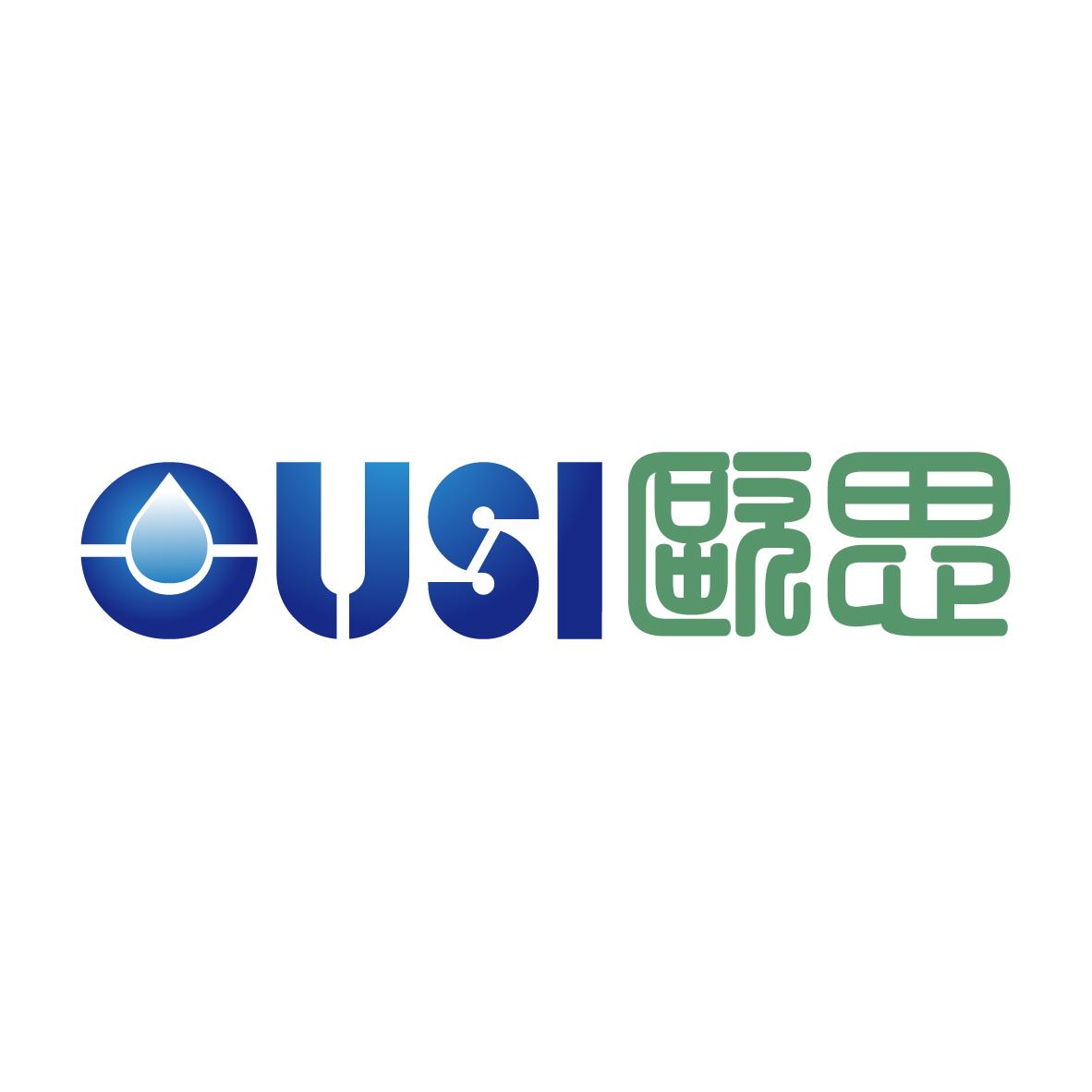 歐思化工(廣州)有限公司