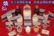 着色剂化学品原品名出口到荷兰芬兰比利时有什么流程手续,怎么办理运输?