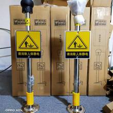 匠合防爆人體靜電釋放器、JH-R74聲光報警人體靜電釋放器圖片