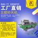 山东岳龙五辊异型砂光机样机发售,质量保证,效果优良。