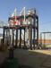 硫酸鈉專用蒸發器蒸發結晶器