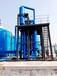 氯化鈉蒸發器