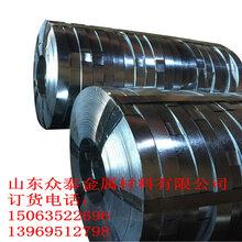 桥梁用镀锌金属波纹管带钢镀锌波纹管带钢0.2836mm图片