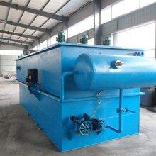 印刷废水处理设备-1天5吨污水处理设备-印刷厂案例