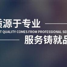 沈阳专业知识产权公司商标注册版权登记专利申请