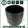 HDPE缠绕结构壁管A型管陕西中空壁缠绕管市政排水管SN8厂家直销