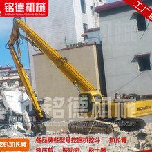神钢挖掘机23米加长臂出售图片
