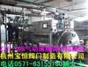 油田特種蒸汽鍋爐自控閥壓力調節閥