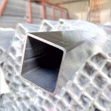 201不锈钢管材304不锈钢管材价格316L不锈钢管材厂家