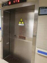 遼寧防輻射門,遼寧防輻射門價格,遼寧防輻射門廠家圖片