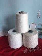 裕邦纺织精梳纯棉纱50支60支,内含100%新疆长绒棉