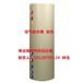 沃斯泰克WORSTANK低溫型空氣能熱水器