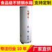 立式側出水立式上出水壁掛爐盤管換熱水箱150L200L260L300L400L500L