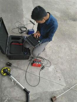 地下水管漏水检测,自来水管听漏,消防管探漏维修