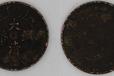 2019年大清铜币的收藏价值为什么这么高?