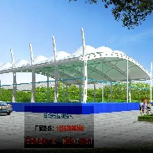 湖南进口高强PTFE/PVDF膜材料门球场膜结构、篮球场张拉膜膜结构