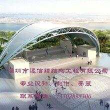 惠州村委活动中心舞台膜结构设计施工社区文化广场舞台张拉膜