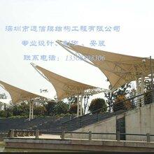 膜结构体育看台学校操场主席台张拉膜钢膜结构看台遮阳棚工程