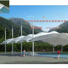 广州泳池膜结构加盖顶棚户外篮球场膜结构设计施工