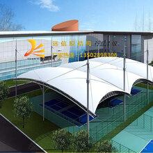 0元设计羽毛球场张拉膜工程门球场膜结构屋面遮阳篷安装专业1级