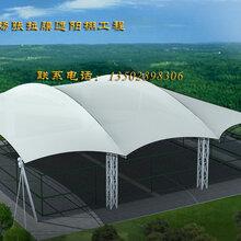 热销门球场张拉膜篮球场膜结构遮阳棚田径场膜结构看台遮阳棚