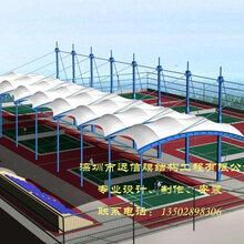供应佛山户外篮球场遮阳棚膜结构羽毛球场膜结构雨棚泳池遮阳棚张拉膜结构