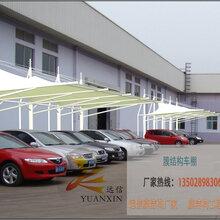 厂家直销梅州膜结构车棚雨棚充电桩遮阳棚膜结构工字钢车棚膜结构