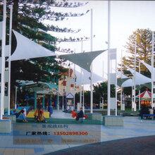 热销景区出入口张拉膜结构广场沙滩公园遮阳棚张拉膜结构图片