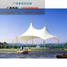 深圳沙滩帐篷膜结构、休闲张拉膜结构乘凉亭、泳池休息遮阳棚张拉膜结构