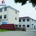 衢州分散剂厂家销售对炭黑具有稳定性的分散剂