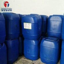太仓厂家直销可阻滞或降低化学反应的速度的抑制剂