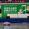 珠海大型舞台设备特效租赁灯箱推杆启动台干冰升降启动台租赁
