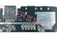 60W大功率移動電源PCBA板
