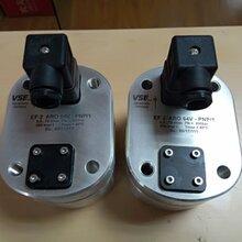 VSE特价现货VS0.4GPO12V-32N11/2威仕流量计