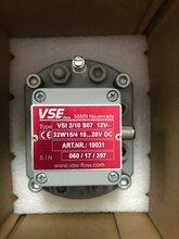 VSE办事处直销VS0.2GPO12V-32N11/4齿轮流量计