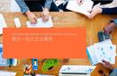 企業網站、學校網站、政府網站的建設開發、維護圖片