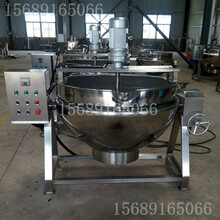 電磁加熱夾層鍋-山東自動夾層鍋批發價格圖片