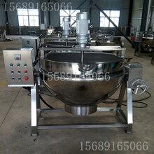 中央厨房炒制设备-辣椒酱加工夹层锅图片