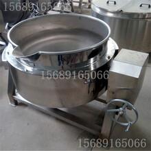 不帶攪拌夾層鍋-調味品加工夾層鍋圖片