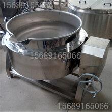 中央厨房炒制设备-香菇酱加工夹层锅图片