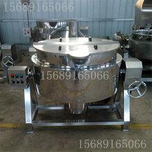中央廚房炒制設備-夾層鍋型號圖片