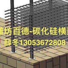 梭式窯窯車耐高溫碳化硅橫梁方梁碳化硅立柱碳化硅板圖片