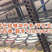 江西萍乡电瓷窑车专用耐高温碳化硅横梁窑具承重梁