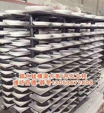 醴陵萍乡电瓷制造专用碳化硅窑具横梁方梁立柱称重