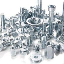 飞机零部件紧固件/连接件/螺栓/螺母/管帽/螺钉-NAS6605-14,S3275C102S图片