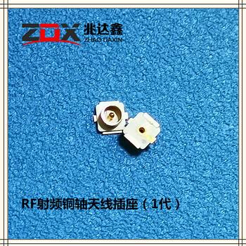 射频座-RF射频座铜轴天线插座(1-5代)
