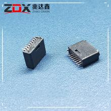 厂家热销USB连接器苹果母座立式全贴8p全塑立式贴板立式图片