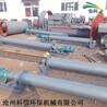管式水泥螺旋输送机管式送料必威电竞在线GLS型管式螺旋输送机